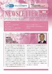JACE学会ニュースレター No.7 2014.6