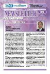 JACE学会ニュースレター No.6 2013.10