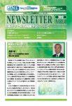 JACE学会ニュースレター No.4 2012.8