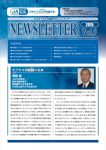 JACE学会ニュースレター No.9 2015.5