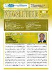 JACE学会ニュースレター No.10 2015.11