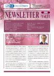 JACE学会ニュースレター No.11 2016.5