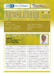 JACE学会ニュースレター No.14 2019.2